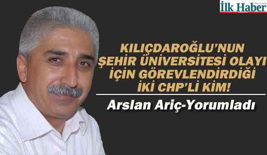 Kılıçdaroğlu, Şehir Üniversitesi Olayını Bilmiyor mu?